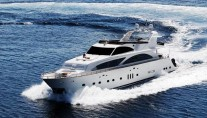 Motor yacht MY PLEASURE